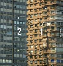 DOBRO POGLEDAJTE: Koja zgrada vam je bliža? (FOTO)